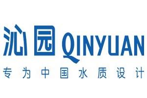 沁园直饮水机售后(Qinyuan净水器)官 网24小时热线