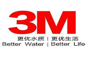 3M各区网点售后热线-【3M全屋净水器】总部24小时报修电话